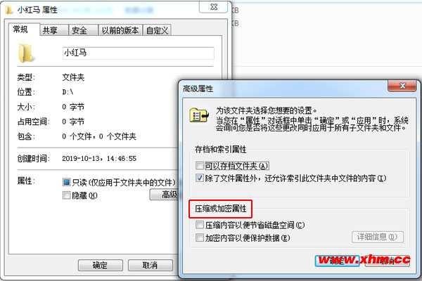 文件夹加密码怎么设置