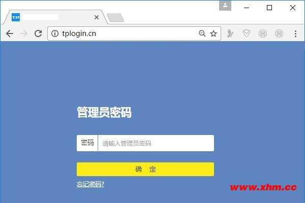 tplogincn-1.jpg